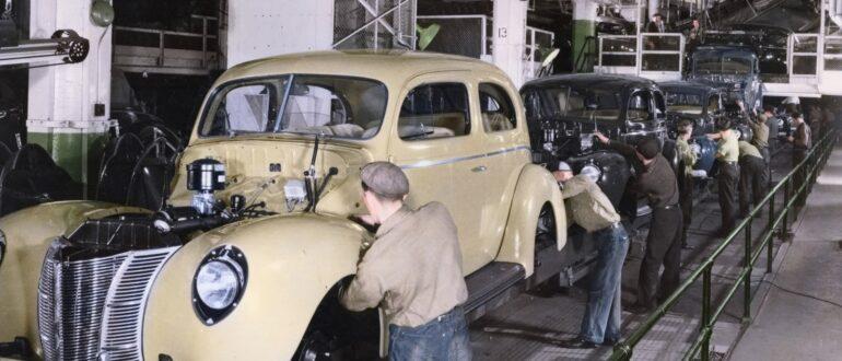 история форд