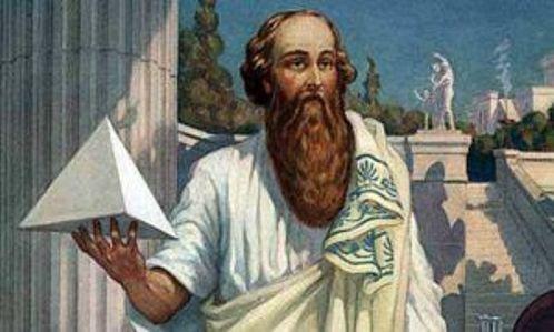 Древнегреческие учные математики